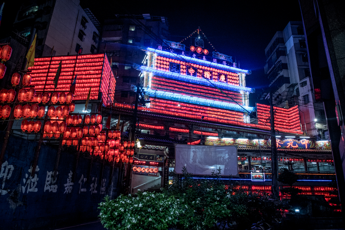 18日から21日まで台湾に行ってきます!