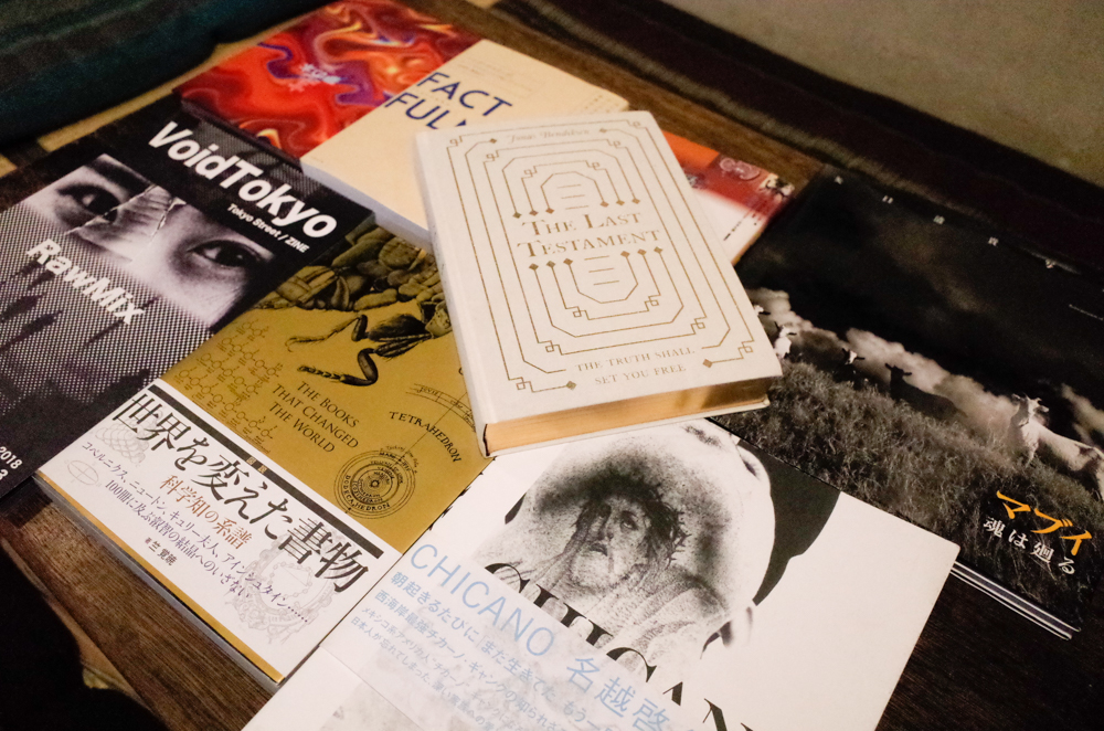 日々の泡05 硫黄展示、自由矢印、書籍入荷