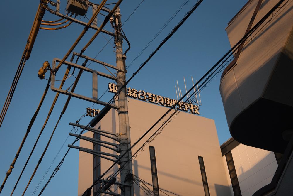東京綜合写真専門学校はご近所