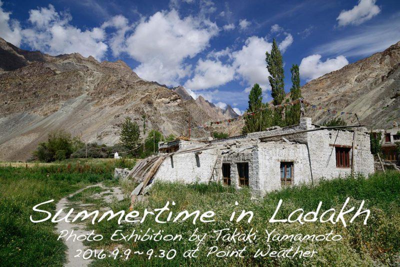 Summertime in Ladakh